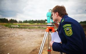 Государственная кадастровая оценка земель сельскохозяйственного назначения