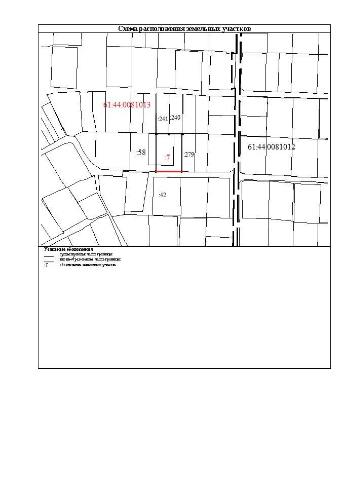 Изображение - Процедура уточнения границ земельного участка 6-obrazec__mp__utochnenie__granic__zu__20141