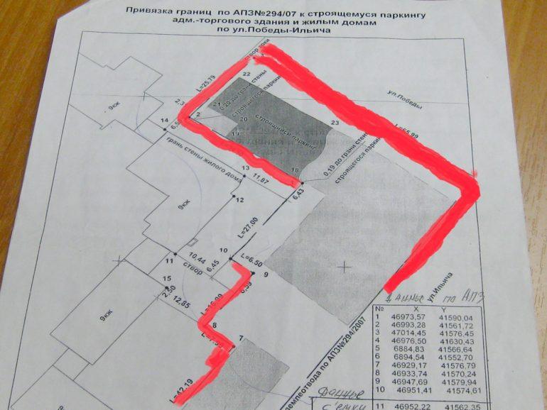 Изображение - Процедура уточнения границ земельного участка uchastka1-e1513966304814