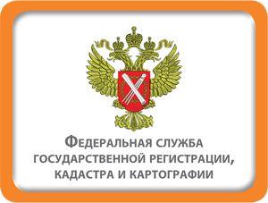 Изображение - Как заказать технический план kadastrovaya-sluzhba