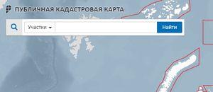 Изображение - Порядок получения данных о межевании участка по кадастровому номеру kadastrovyj-nomer