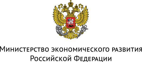 Изображение - Требования к подготовке межевого плана minkom