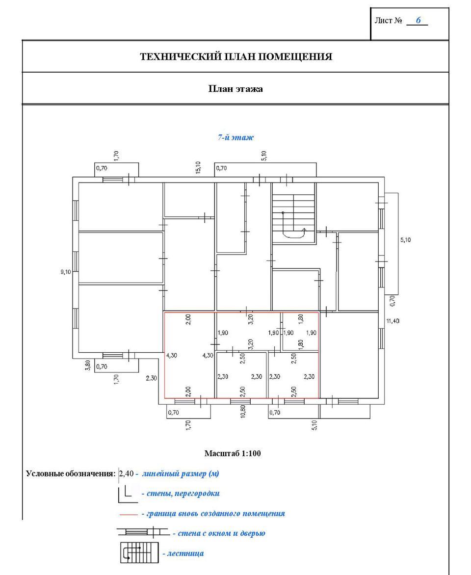 Изображение - Как заказать технический план tehplan6