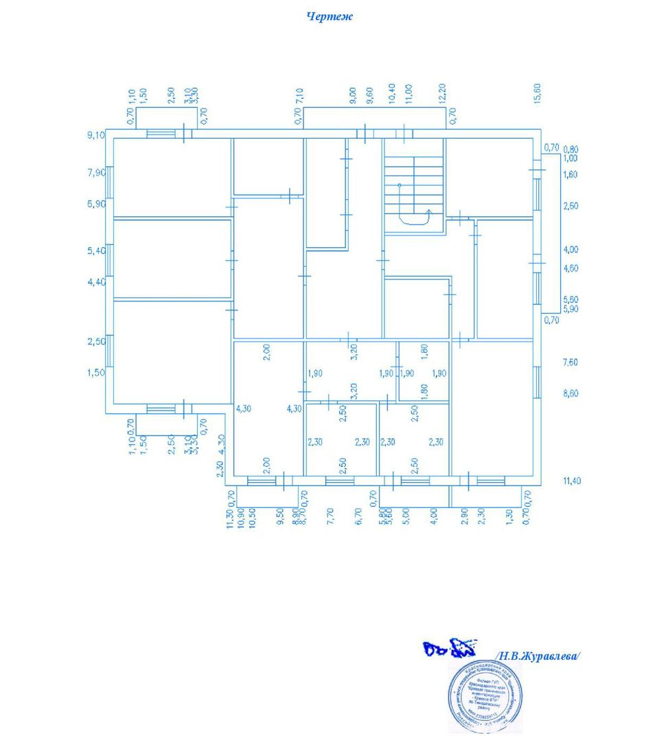Изображение - Как заказать технический план tehplan7