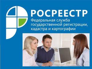 Изображение - Какую информацию о земельном участке можно получить по его кадастровому номеру federalnaya-sluzhba
