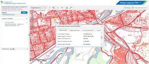 Изображение - Какую информацию о земельном участке можно получить по его кадастровому номеру kadastrovaya-karta