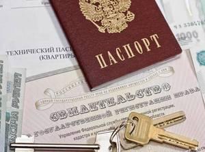 Изображение - Как купить земельный участок в снт pravoustanavlivayushhie-dokumenty