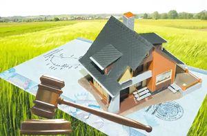 Изображение - Аукцион на право аренды земельного участка zakrytye-torgi