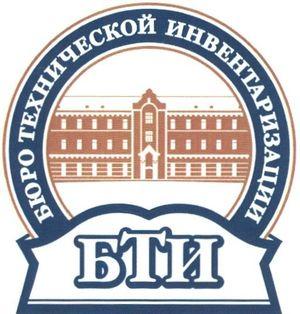 Изображение - Присвоение адреса земельному участку bti